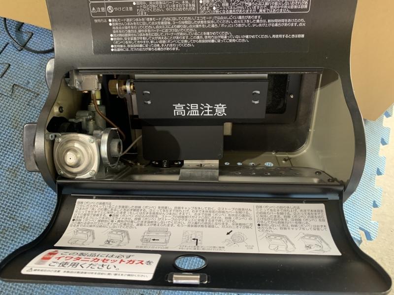 S:岩谷産業  Iwatani イワタニ CB-CGS-PTB カセットガスストーブ マイ暖 ポータブルタイプ 暖房機 動作品_画像4