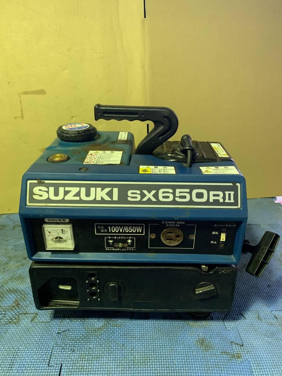 A06: 発電機 SUZUKI ブラシレス 型番 SX650RII 初暴のみ確認 ジャンク