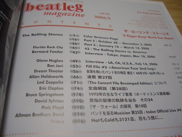 雑誌 BEATLEG MAGAZINE VOL.70 THE ROLLING STONES BERNARD FOWLER GLENN HUGHES THE ALLMAN BROTHERS BAND BRUCE SPRINGSTEEN_画像4