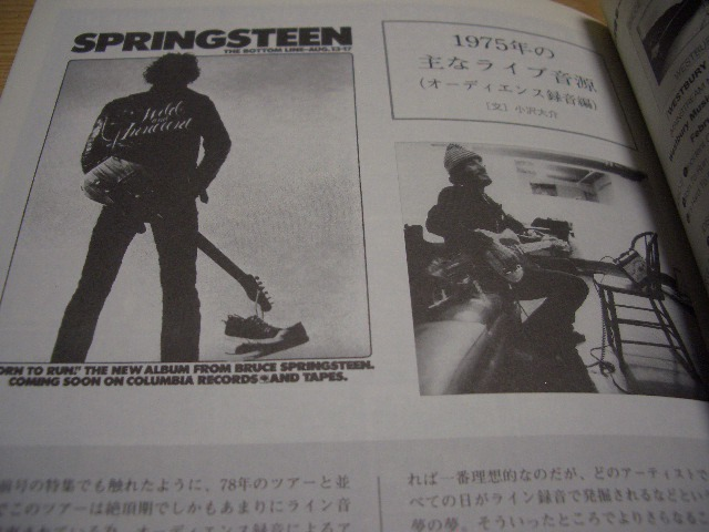 雑誌 BEATLEG MAGAZINE VOL.70 THE ROLLING STONES BERNARD FOWLER GLENN HUGHES THE ALLMAN BROTHERS BAND BRUCE SPRINGSTEEN_画像8
