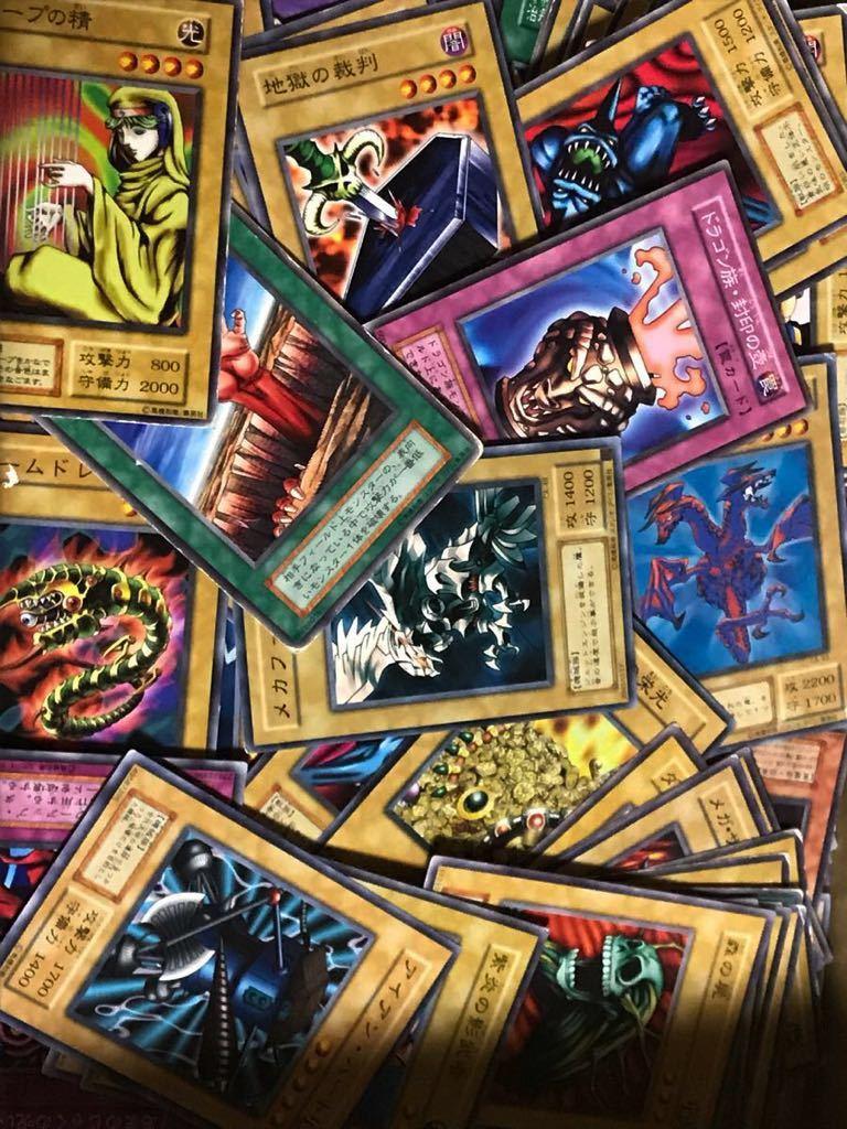 遊戯王カード ポケモンカード その他カードまとめ処分_画像4