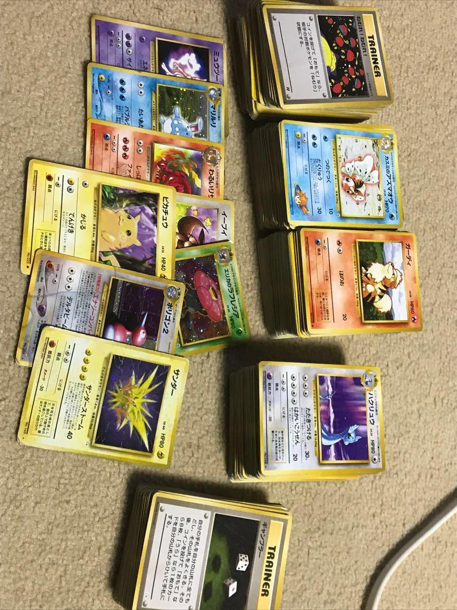 遊戯王カード ポケモンカード その他カードまとめ処分_画像8