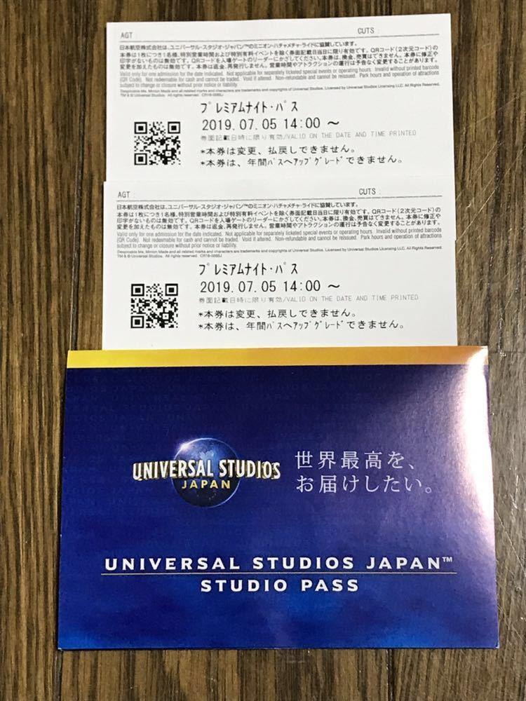 7/5 JALプレミアムナイト ユニバーサルスタジオジャパン USJ ペアーチケット②_画像5