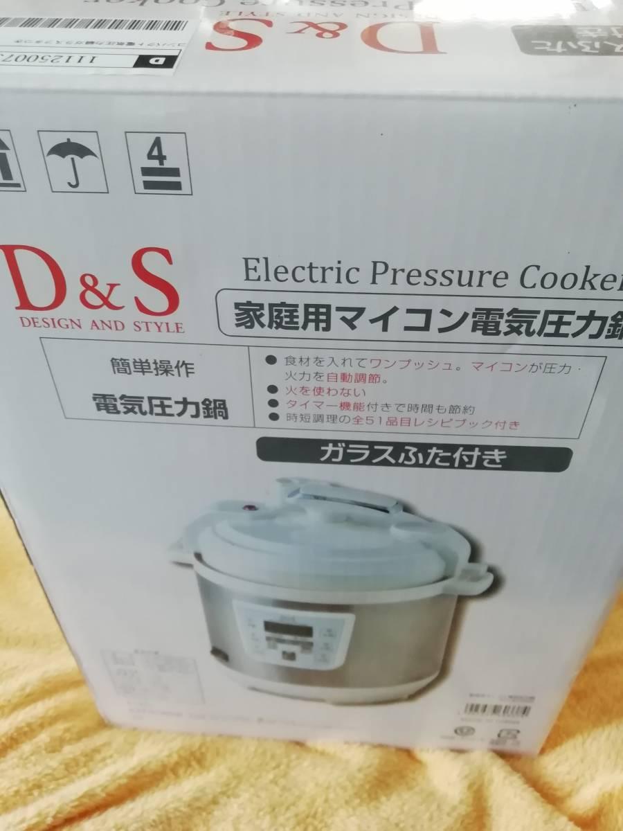 D&S家庭用マイコン電気圧力鍋ガラスふた付き_画像2