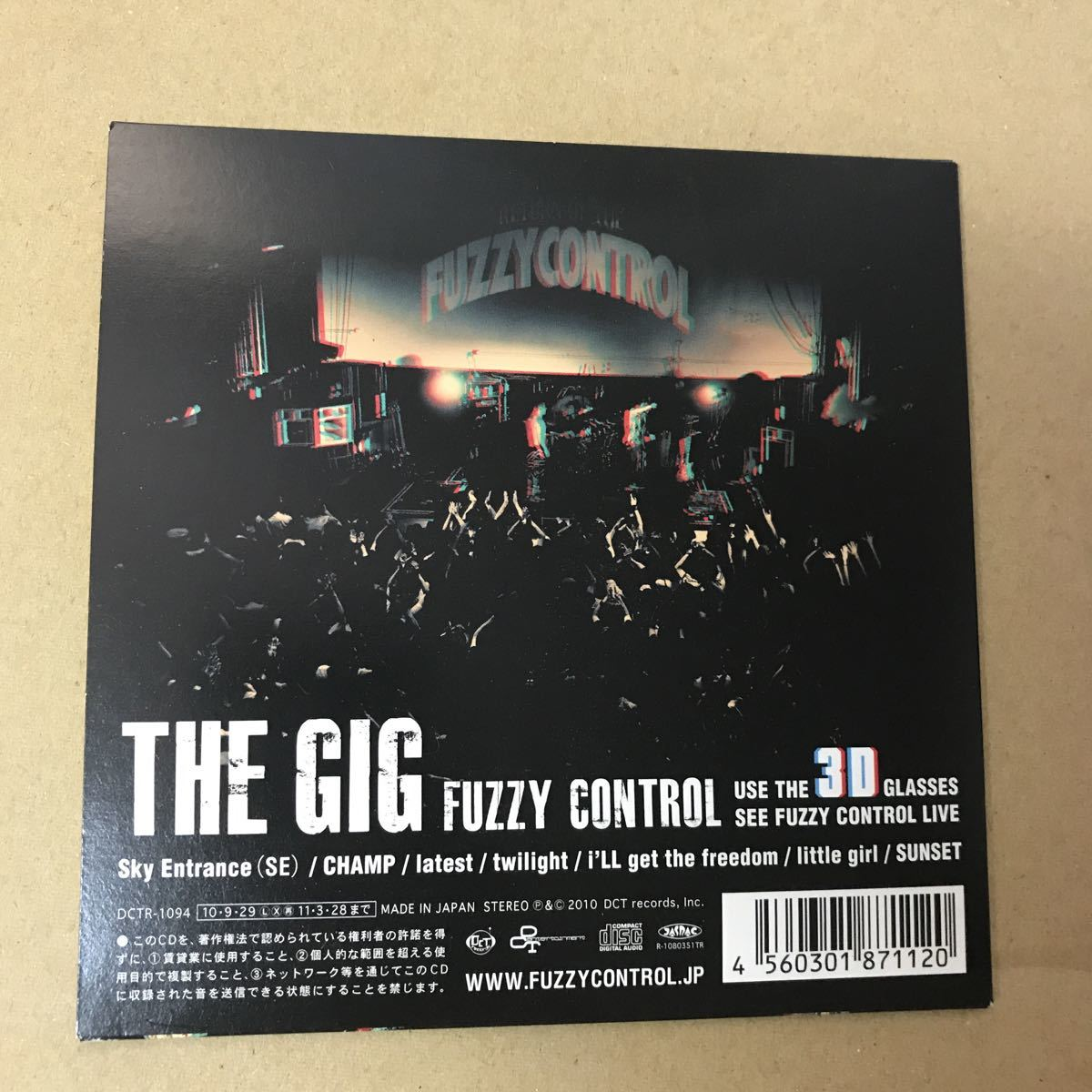 【紙ジャケCD】FUZZY CONTROL / THE GIG_画像2