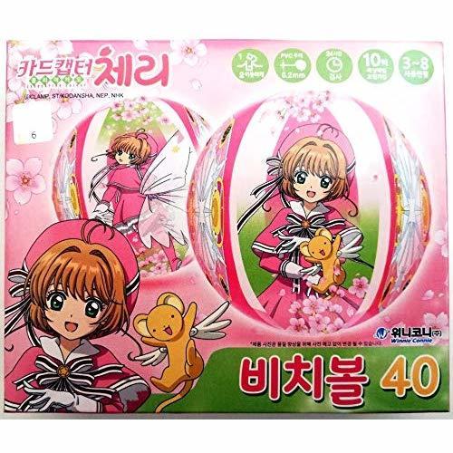 ★☆★☆★☆ 韓国版 カードキャプターさくらビーチボール40cm:677