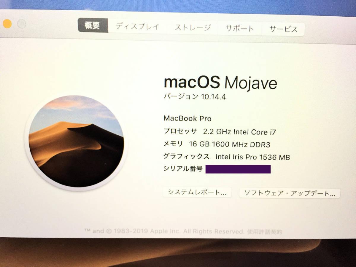 美品◆MacBook Pro Retina A1398◆I7 4770HQ 2.2GHZ◆Mid 2015◆16GB◆SSD 1TB _画像6