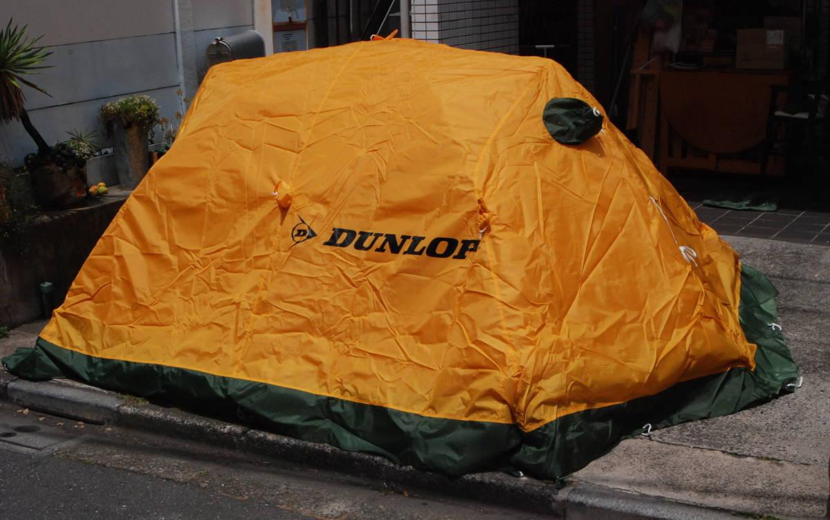 ダンロップテント DUNLOP 山岳 登山用テント3~4人用 V400+V400S 冬用外張り 4シーズン使用可 当時物カタログ付き V-400+V-400S