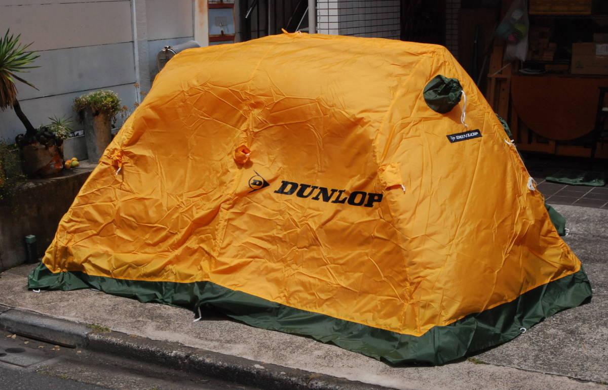 ダンロップテント DUNLOP 山岳 登山用テント3~4人用 V400+V400S 冬用外張り 4シーズン使用可 当時物カタログ付き V-400+V-400S_画像3