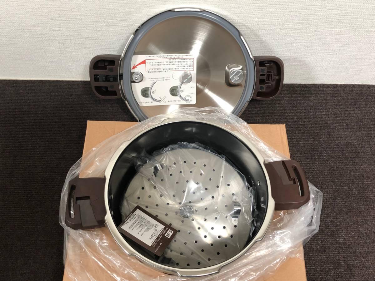 【未使用品】ワンダーシェフ エスプレッソスリッタ 魔法のクイック料理 両手圧力鍋 5.5L_画像2