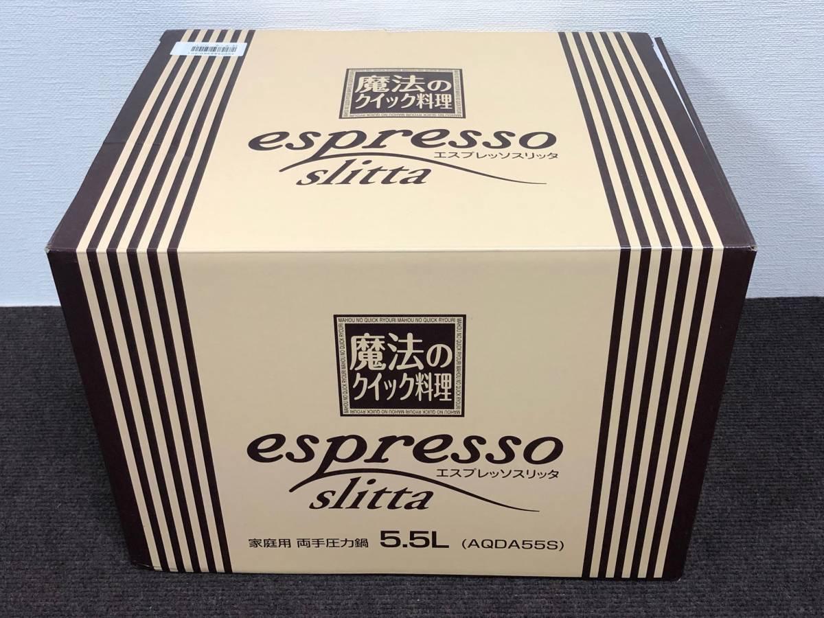 【未使用品】ワンダーシェフ エスプレッソスリッタ 魔法のクイック料理 両手圧力鍋 5.5L_画像4
