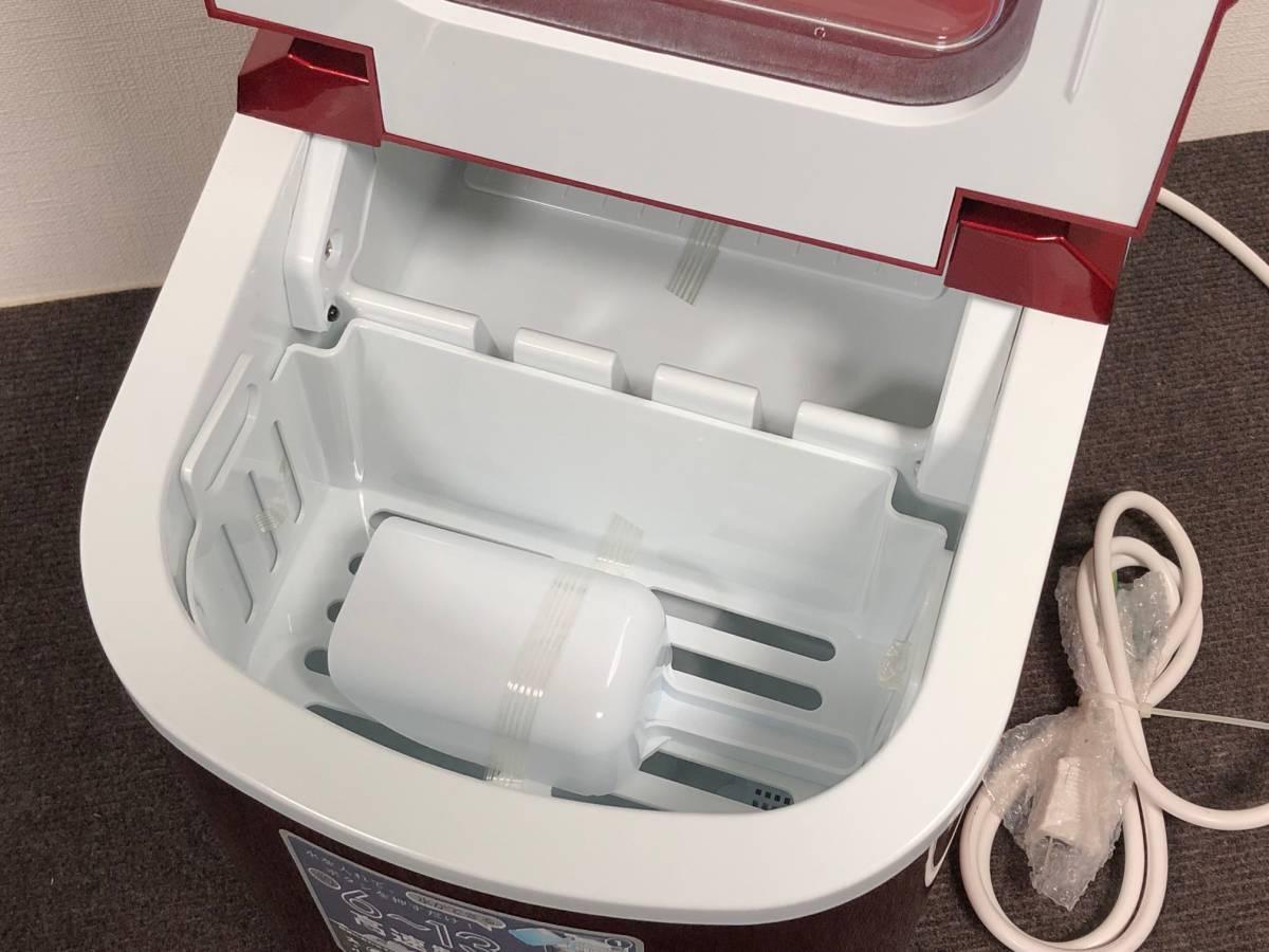 【未使用品】VERSOS ベルソス 高速製氷機 VS-ICE02★氷サイズ2種類★_画像3