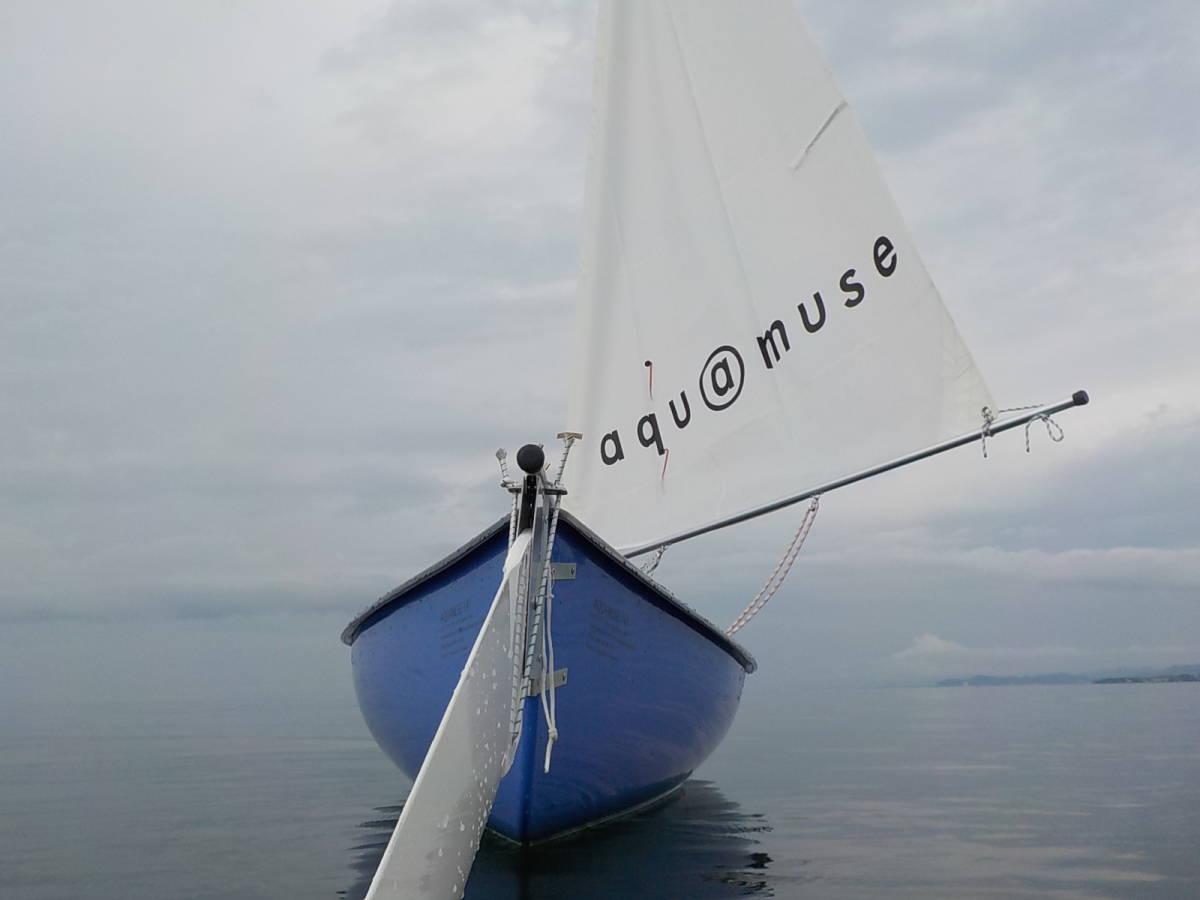aquamuse141 アクアミューズ セーリングディンギー 程度良ワンオーナー ヨット、カヌーに_画像3