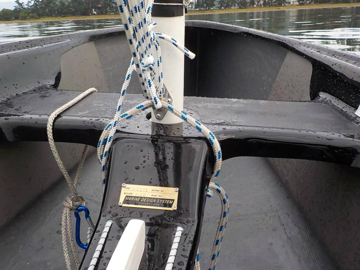 aquamuse141 アクアミューズ セーリングディンギー 程度良ワンオーナー ヨット、カヌーに_画像5