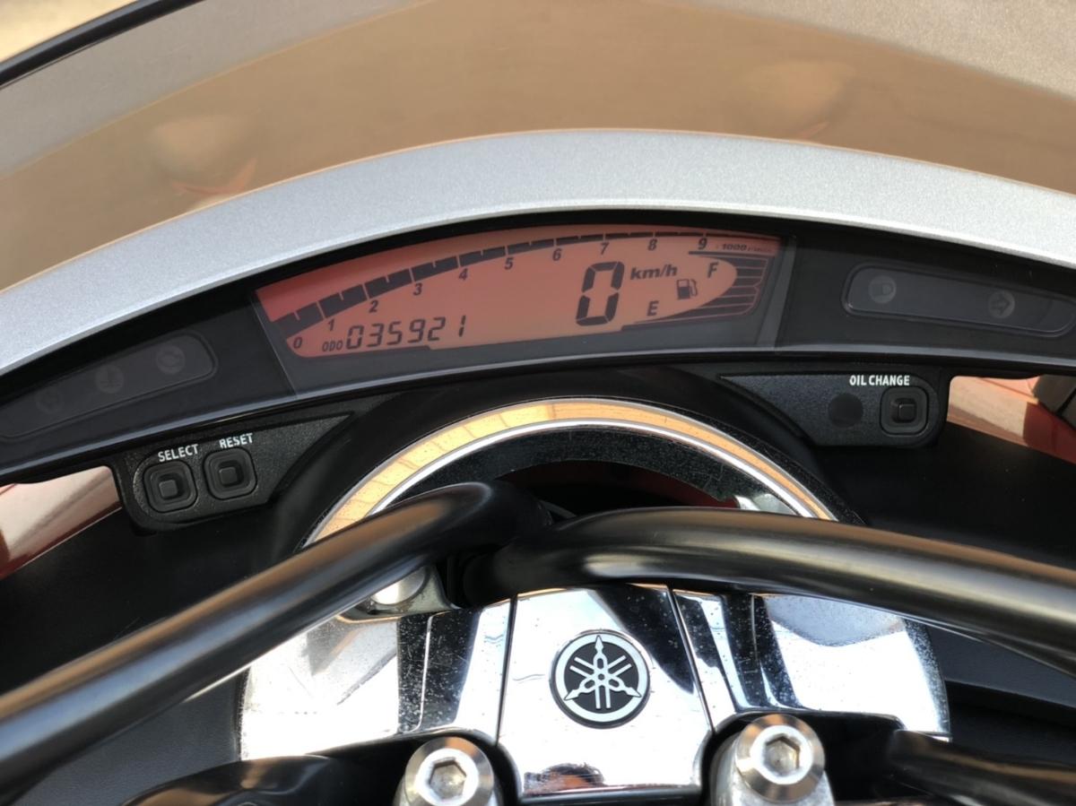 格安 マグザム SG17J セル始動 美車 35921km 保険32年1月 _画像5