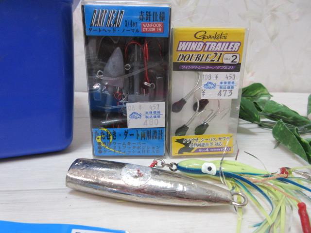 8の867 大量!! 釣用品 全29点 DUEL ソルティラバー/バスプラグLB-160/タグリ鉛笹型etc 収納ケース付き_画像6
