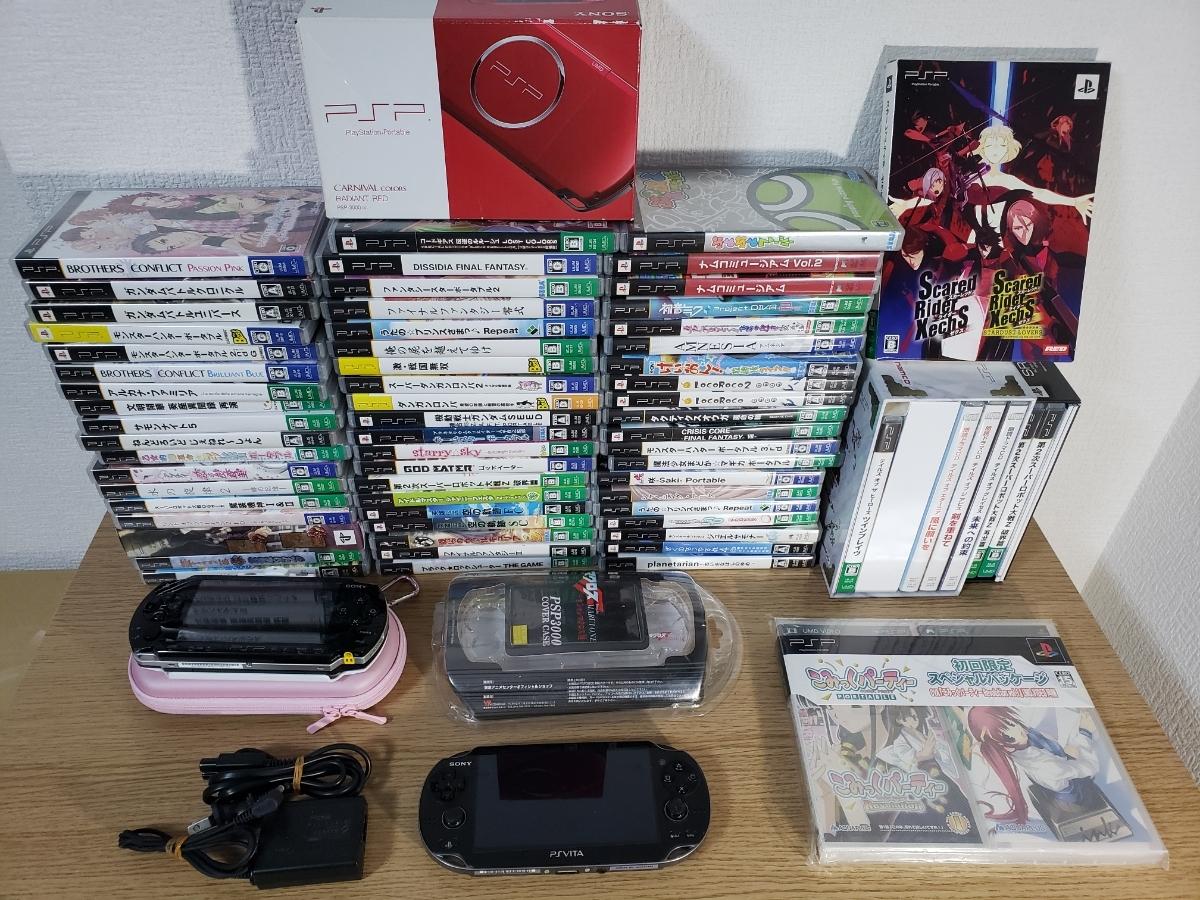 PSVITA.PSP本体3台+ソフト64枚セット/テイルズオブヒーローズ/スーパーロボット大戦/みっこくパーティー/ナムコミュージアム/ガンダム/FF