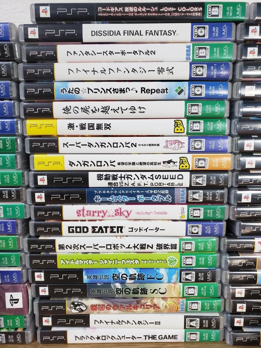 PSVITA.PSP本体3台+ソフト64枚セット/テイルズオブヒーローズ/スーパーロボット大戦/みっこくパーティー/ナムコミュージアム/ガンダム/FF _画像3
