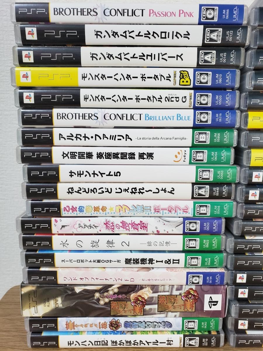 PSVITA.PSP本体3台+ソフト64枚セット/テイルズオブヒーローズ/スーパーロボット大戦/みっこくパーティー/ナムコミュージアム/ガンダム/FF _画像2