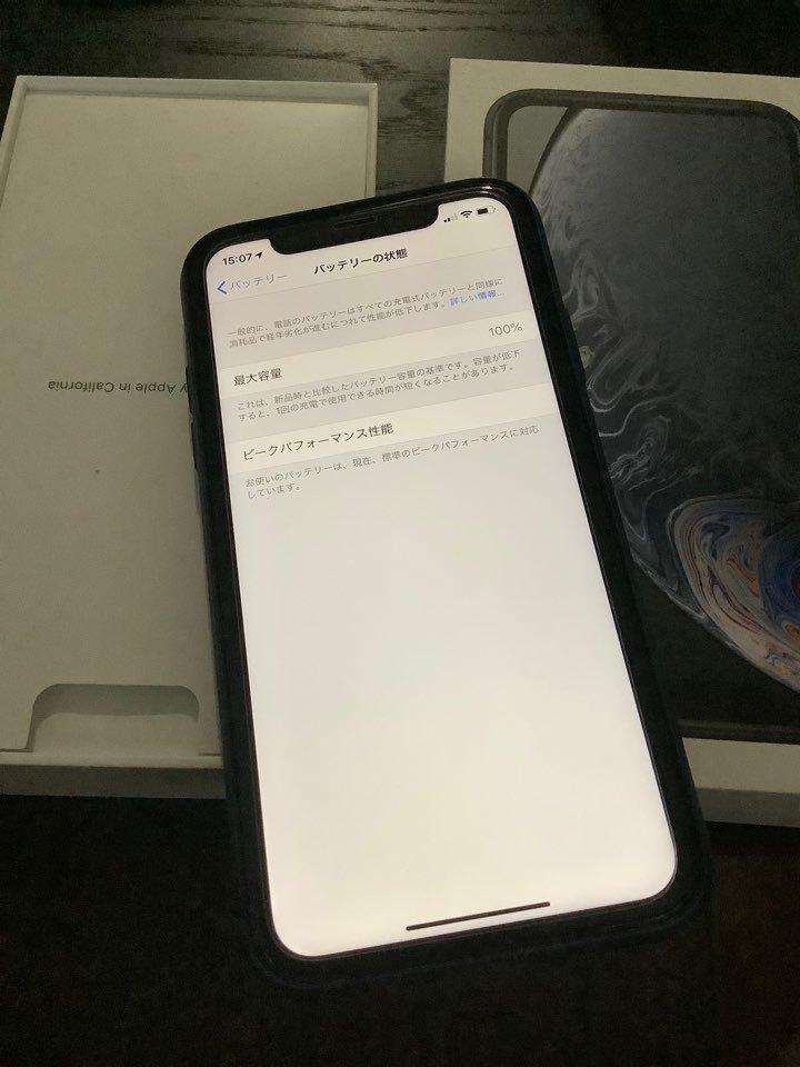 iPhone XR 256ブラック+Apple Care Plus_画像3