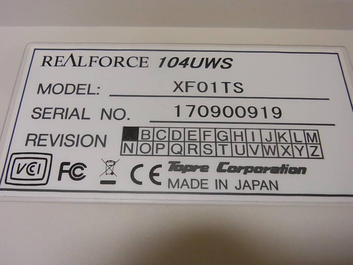 東プレ REALFORCE 104UWS ホワイト XF01TS 展示処分品 _画像4
