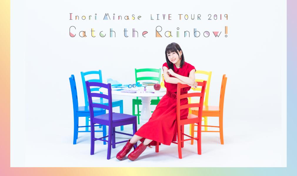 水瀬いのり Catch the Rainbow! 日本武道館 6月29日(土)