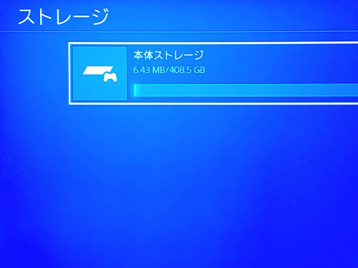 PS4 CUH-2000 本体セット 500GB【動作確認済み】プレイステーション4_画像5
