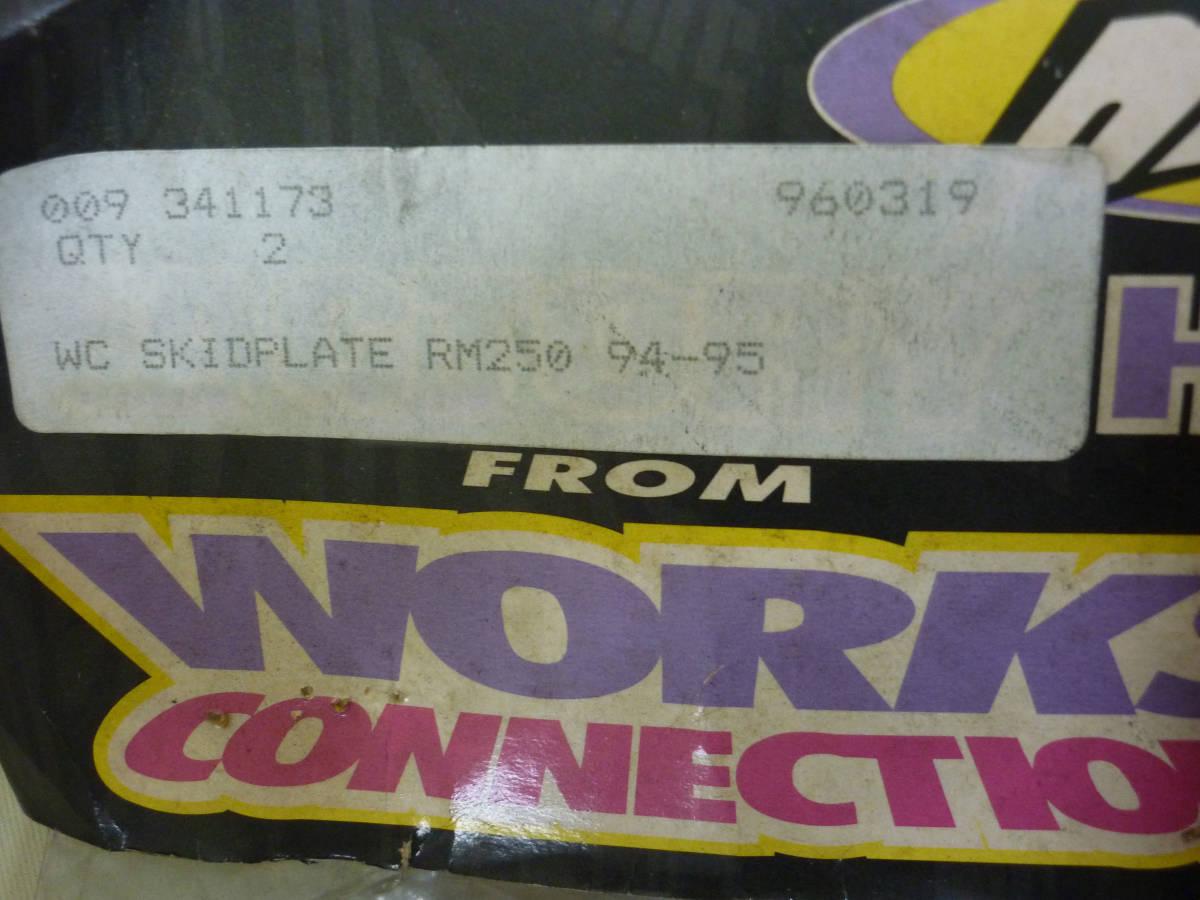 WorksConnection(ワークスコネクション) 長期在庫品 アンダーガード 【 RM250 】 No.5_画像3