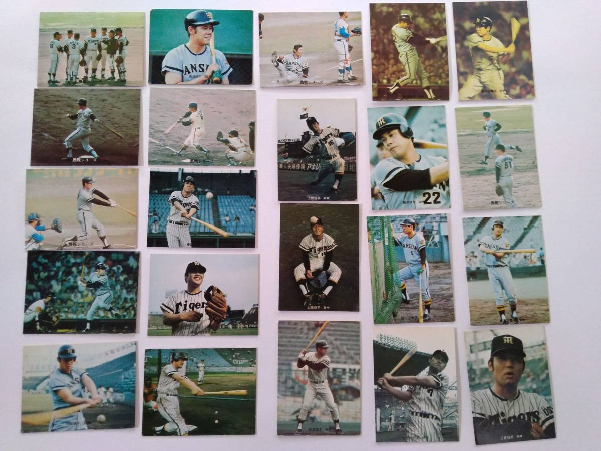 カルビー プロ野球カード 阪神 73年22枚 74年24枚 江夏・田淵・藤田等まとめて46枚