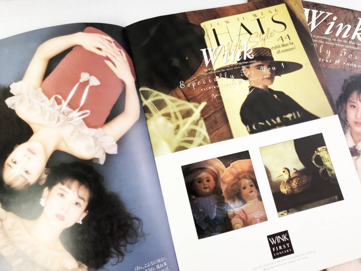 ★パンフレット★ ウィンク WINK 1990 Japan Concert Tour Especially For You Ⅰ Ⅱ 2冊セット_画像3