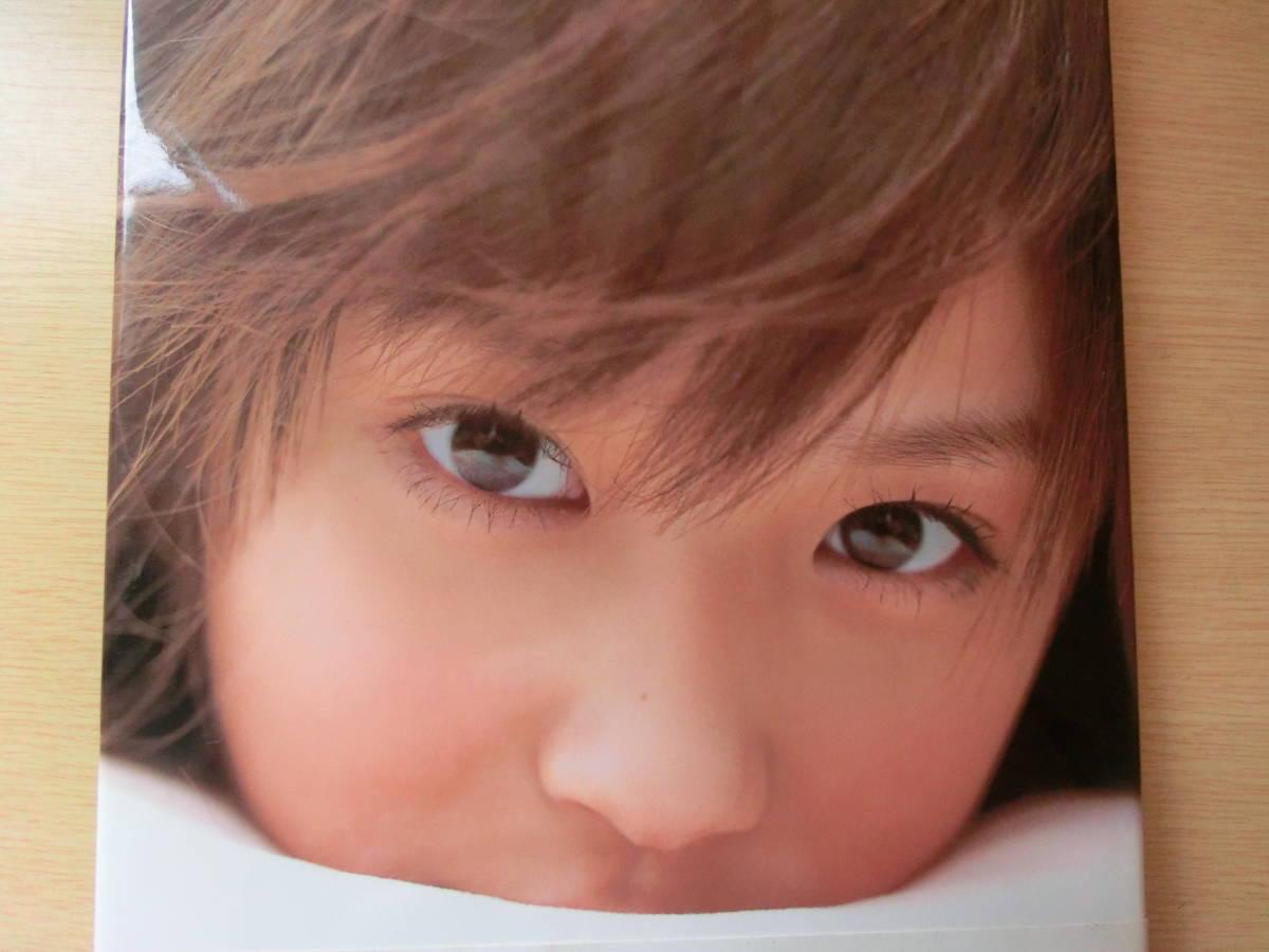 ▲h-735 高橋愛 写真集【わたあめ】B3ポスター付 2004年 元モーニング娘。撮影:西田幸樹 初版発行_画像2
