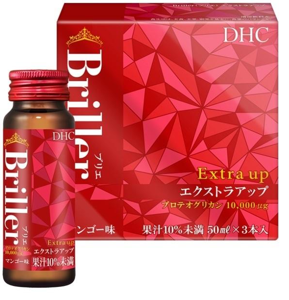 DHC Briller(ブリエ) エクストラアップ 50ml 3本セット×3箱 計9本_画像1