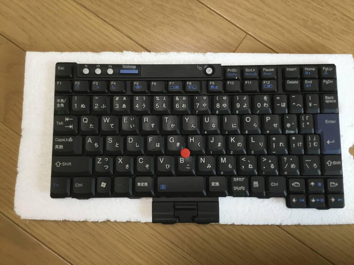 Thinkpad 純正  X60 X60s X60t X61 X61s X61t日本語キーボード FRU:42T3556 EnlargeCorp