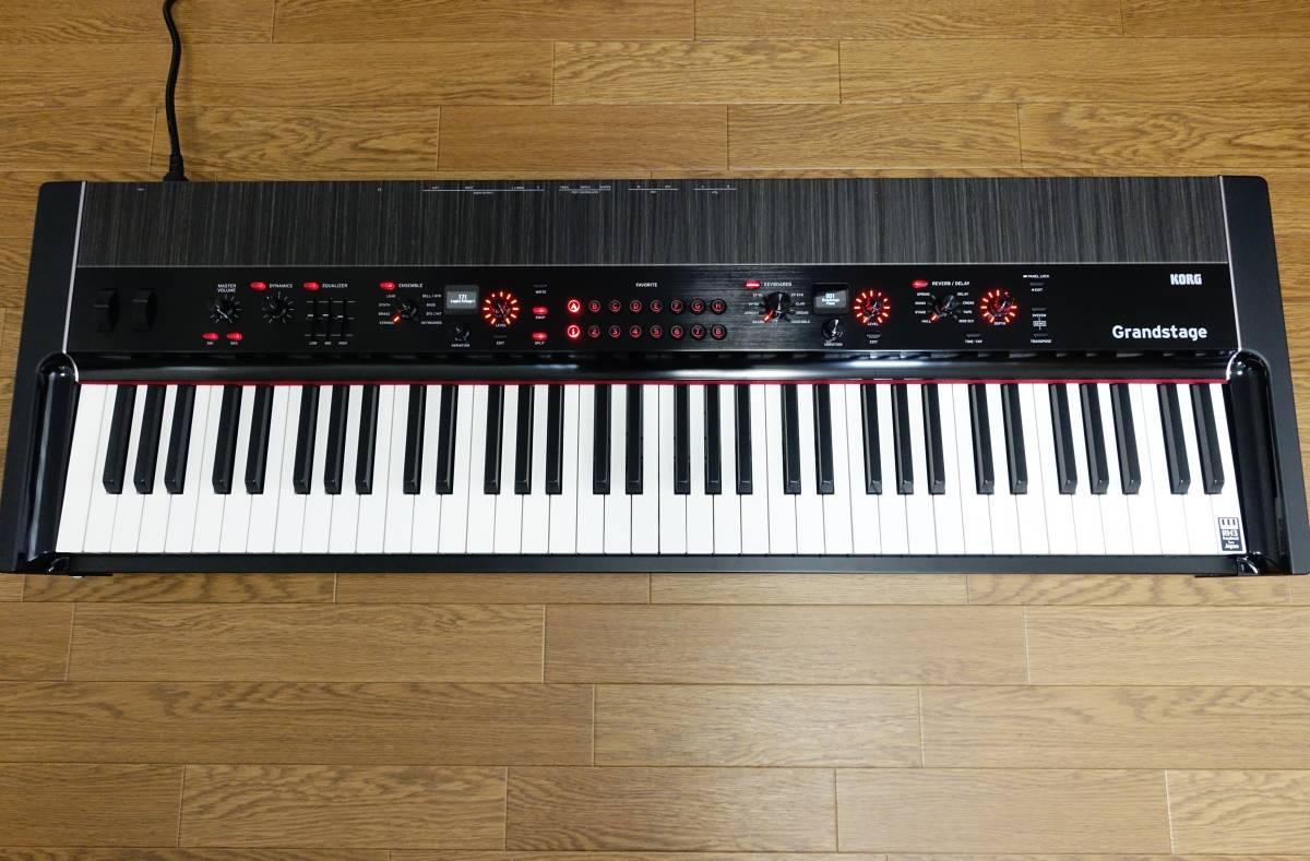 ★美品★KORG Grandstage 73★コルグ ステージピアノ シンセサイザー 73鍵モデル★