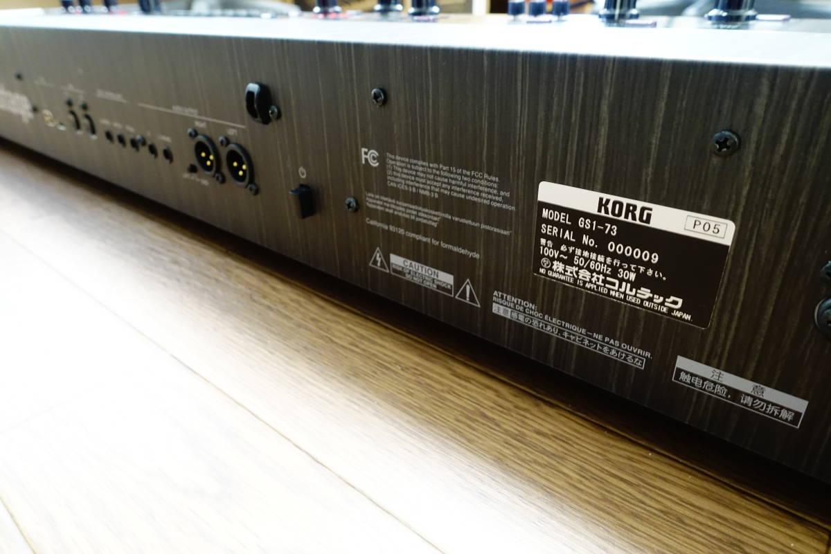 ★美品★KORG Grandstage 73★コルグ ステージピアノ シンセサイザー 73鍵モデル★_画像8