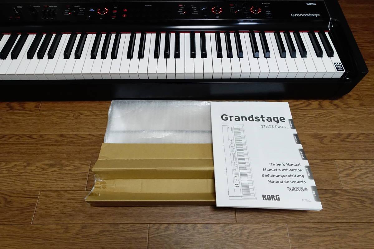 ★美品★KORG Grandstage 73★コルグ ステージピアノ シンセサイザー 73鍵モデル★_画像10