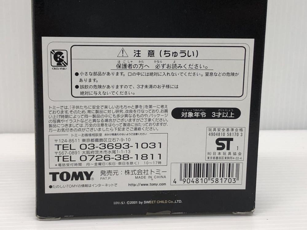 未開封 トミカ LUNA SEA ルナシー ミニカーセット TOKYO DOME 2000 ツアートラック 送料無料_画像7