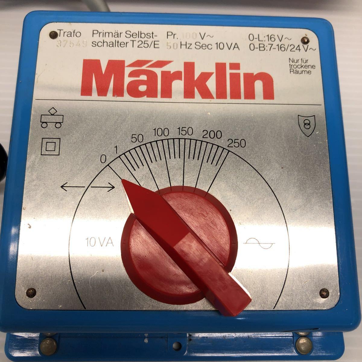 Marklin メルクリン 鉄道模型 SET-HO S 2929 ポイントレール 基本セット ドイツ製 1円スタート 動作未確認 ジャンク扱い_画像7