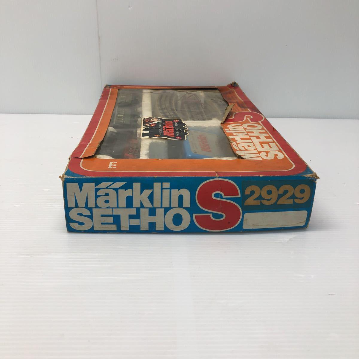 Marklin メルクリン 鉄道模型 SET-HO S 2929 ポイントレール 基本セット ドイツ製 1円スタート 動作未確認 ジャンク扱い_画像8