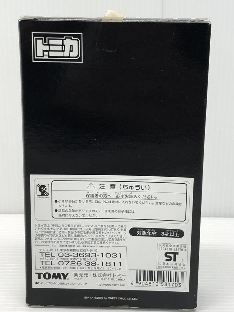 未開封 トミカ LUNA SEA ルナシー ミニカーセット TOKYO DOME 2000 ツアートラック 送料無料_画像6