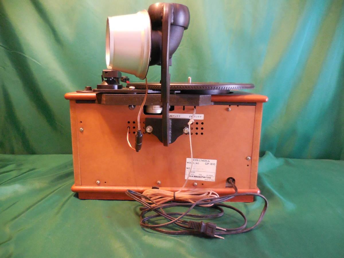 COLUMBIA コロンビア GP-610 蓄音機型 CD/ラジオ プレイヤー 作動確認済 サファイヤア針 SJN-75 6個付_画像8