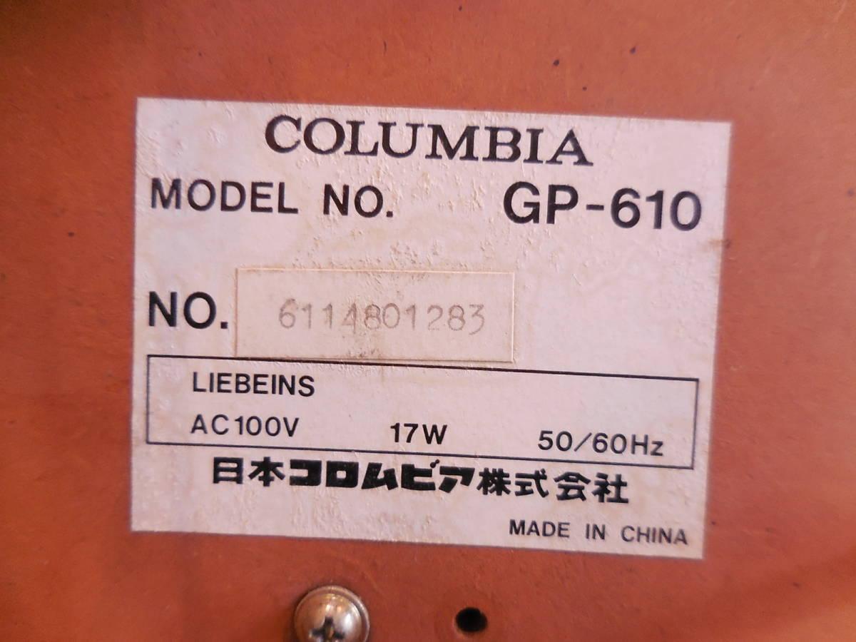 COLUMBIA コロンビア GP-610 蓄音機型 CD/ラジオ プレイヤー 作動確認済 サファイヤア針 SJN-75 6個付_画像9