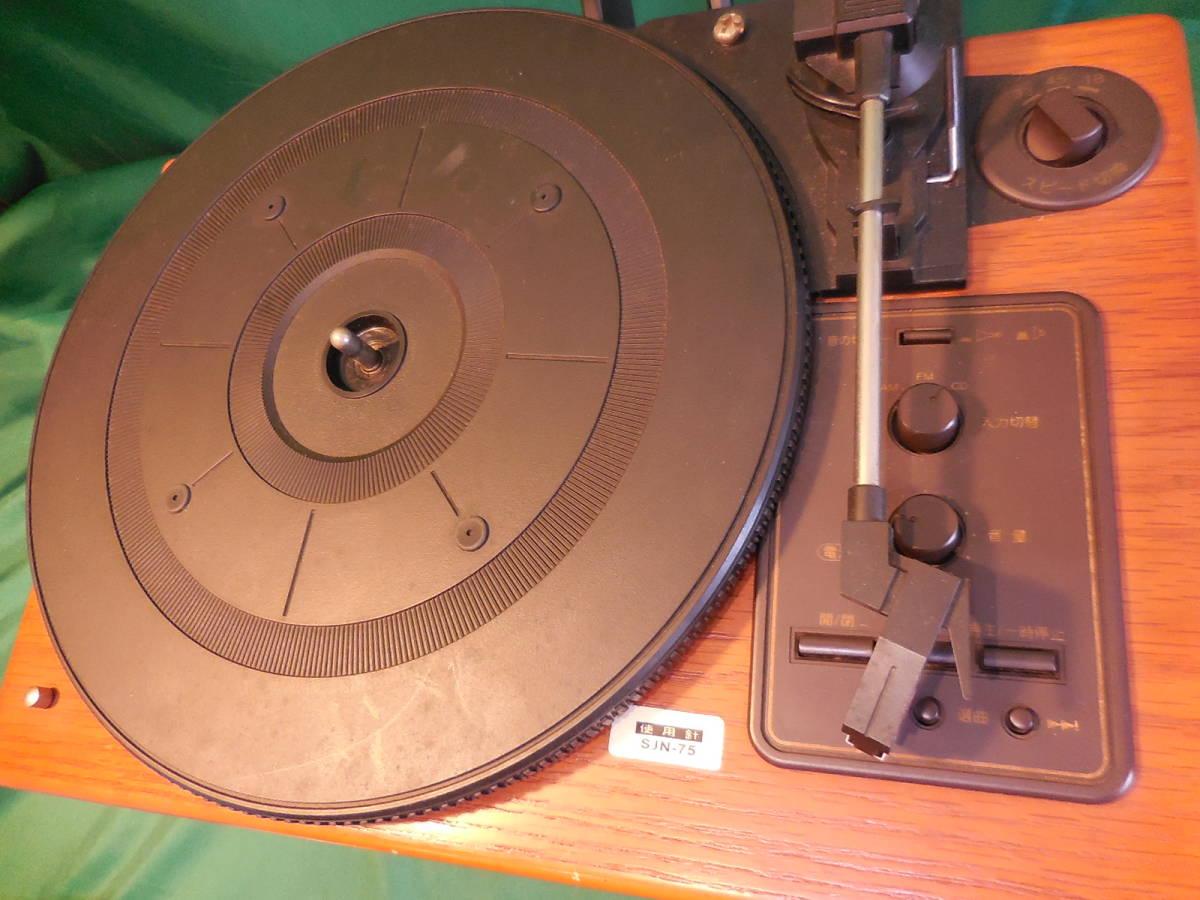 COLUMBIA コロンビア GP-610 蓄音機型 CD/ラジオ プレイヤー 作動確認済 サファイヤア針 SJN-75 6個付_画像5