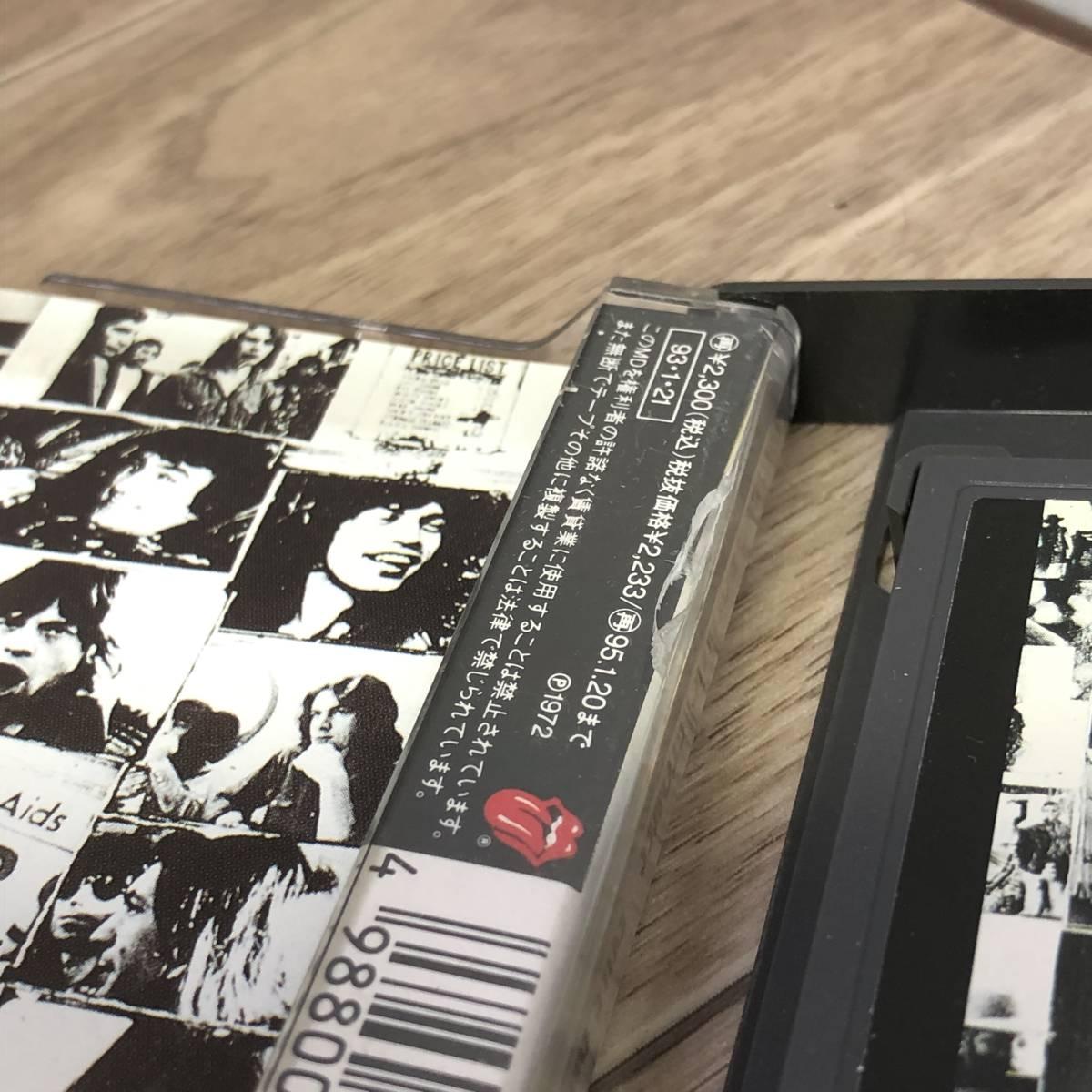 中古◇ 廃盤 MD The Rolling Stones ローリング・ストーンズ 「EXILE ON MAIN ST.」 レア Mini Disc ◇クリックポスト _画像6