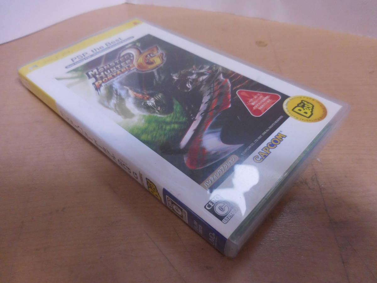 モンスターハンター ポータブル 2nd G PSP the Best Sony PSP ハンティングアクション_画像2