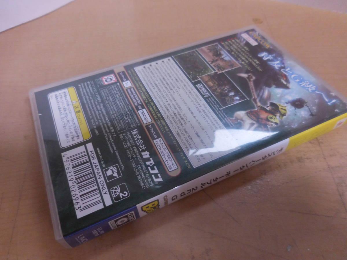モンスターハンター ポータブル 2nd G PSP the Best Sony PSP ハンティングアクション_画像3
