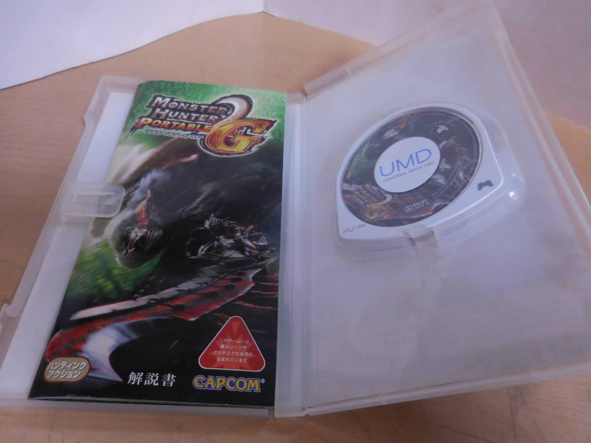 モンスターハンター ポータブル 2nd G PSP the Best Sony PSP ハンティングアクション_画像4