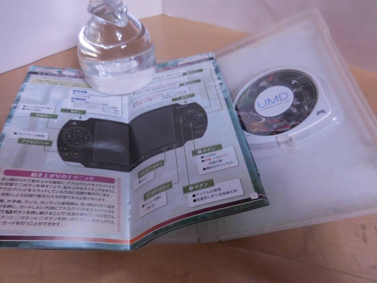 モンスターハンター ポータブル 2nd G PSP the Best Sony PSP ハンティングアクション_画像5
