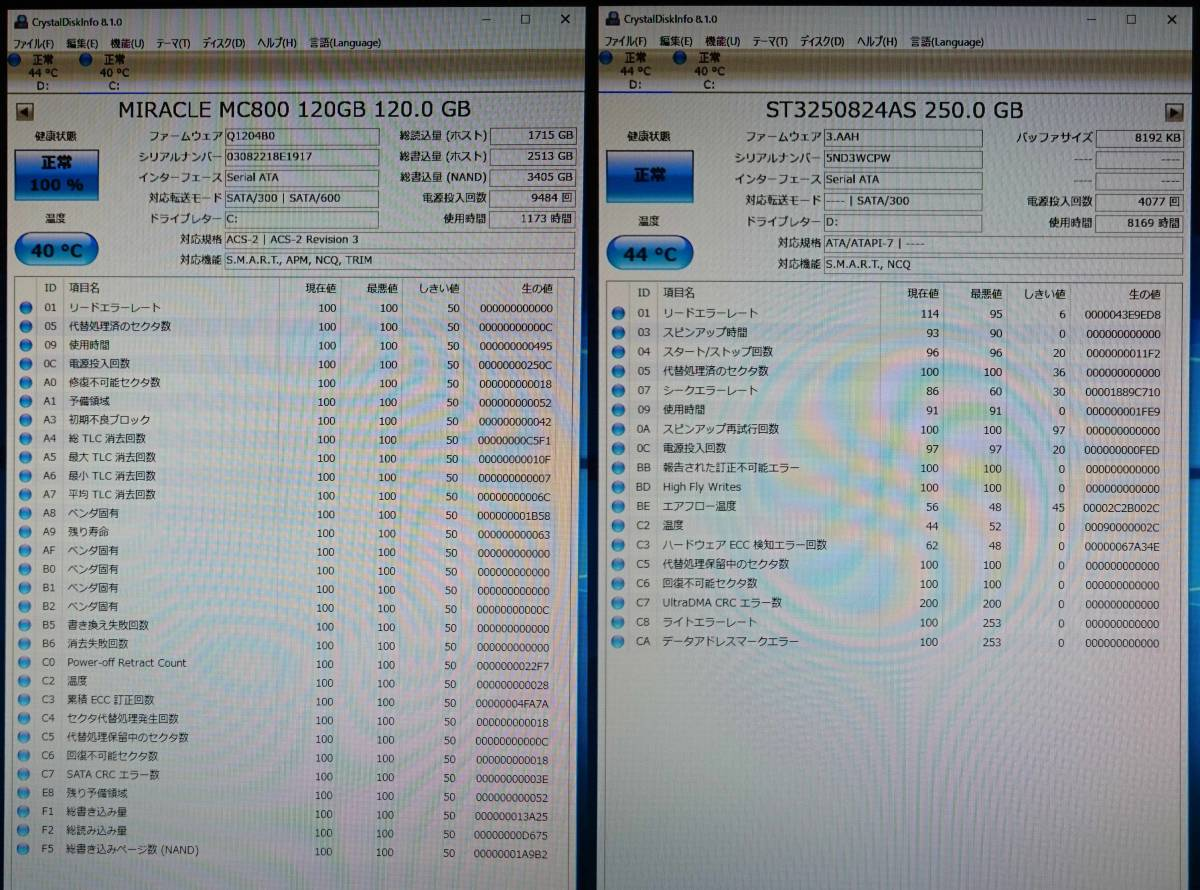 Aspire(H55M-P33, Xeon X3450, GTX470, PC3-10700 8G×2, 120G_SSD, 250G_HDD, 光学ドライブ)_画像4