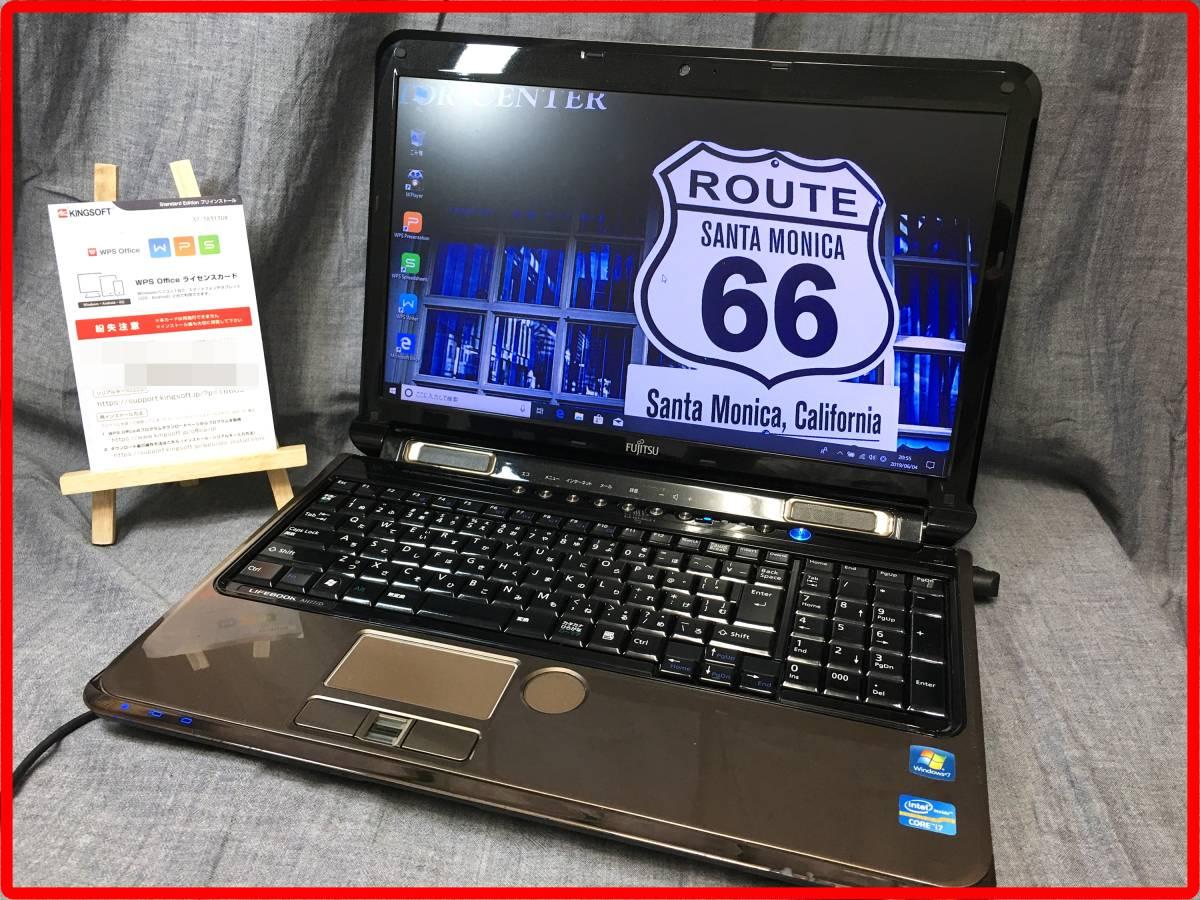 新品SSD&Core i7+8GB!富士通LIFEBOOK AH77/D Core i7 2.0GHz 8GB 新品SSD 240GB Windows10 Office